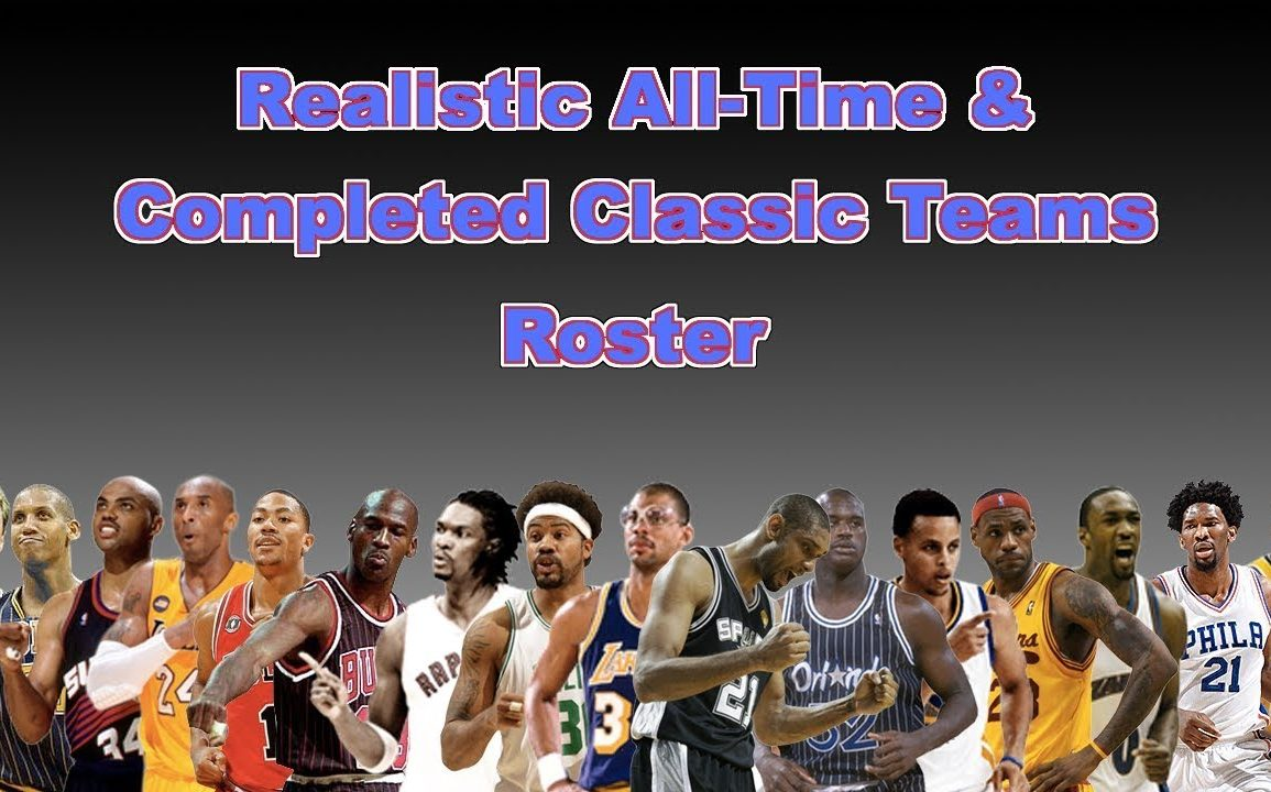 NBA 2K19 - Realistic All-Time and Classic Rosters (PS4